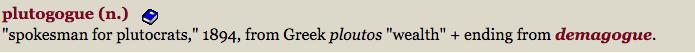 plutogogue